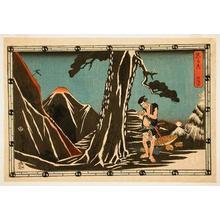 歌川広重: Act 5 - Japanese Art Open Database