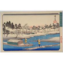 歌川広重: Fine Day after Snow at Massaki — 真崎雪晴之図 - Japanese Art Open Database