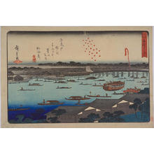 歌川広重: Fireworks at Ryogoku — 両国大花火 - Japanese Art Open Database