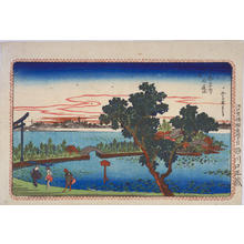 Utagawa Hiroshige: Lotus Pond at Shinobugaoka — 忍ヶ岡蓮池之図 - Japanese Art Open Database
