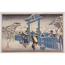 Utagawa Hiroshige: Gion Shrine in Snow — 祇園社雪中 - Japanese Art Open Database