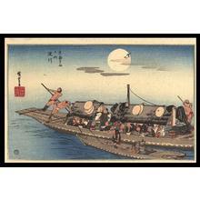 Utagawa Hiroshige: The Yodo River — 淀川 - Japanese Art Open Database