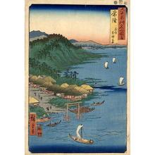 歌川広重: Hitachi - Japanese Art Open Database