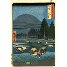 Utagawa Hiroshige: Hoki - Japanese Art Open Database