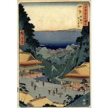 歌川広重: Ise Province, Asama Hills - Japanese Art Open Database