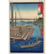Utagawa Hiroshige: Nagato Province, Shimonoseki - Japanese Art Open Database
