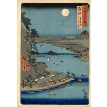 Utagawa Hiroshige: Omi - Japanese Art Open Database