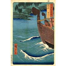 歌川広重: Saruki - Japanese Art Open Database