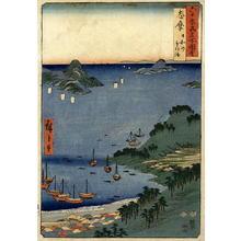 歌川広重: Shima Province, Toba Harbour and Hiyori Hill - Japanese Art Open Database