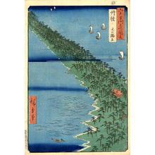 歌川広重: Tamba - Japanese Art Open Database