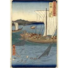 Utagawa Hiroshige: Wakasa Province - Japanese Art Open Database