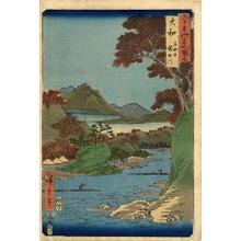 Utagawa Hiroshige: Yamashino Arashiyama and Togetsukyo Bridge - Japanese Art Open Database