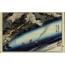 Utagawa Hiroshige: Arashiyama Mankai (Full cherry blossoms at Arashiyama) - repro - Japanese Art Open Database