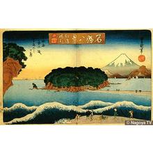 Utagawa Hiroshige: Enoshima - Japanese Art Open Database