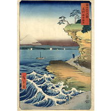 Utagawa Hiroshige: Fuji seen from the sea at Honmaki, Musashi - Japanese Art Open Database