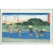 Utagawa Hiroshige: Fujieda - Japanese Art Open Database