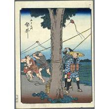 Utagawa Hiroshige: Fukuroi - Japanese Art Open Database