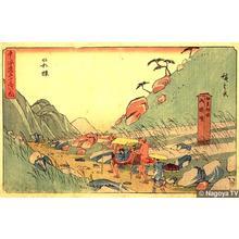 Utagawa Hiroshige: Hakone — 箱根 - Japanese Art Open Database