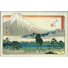 歌川広重: Hara - Japanese Art Open Database