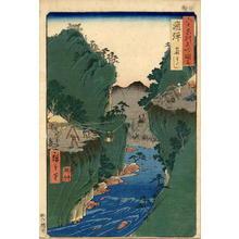 Utagawa Hiroshige: Hida - Japanese Art Open Database
