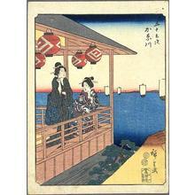 歌川広重: Kanagawa - Japanese Art Open Database