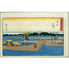 歌川広重: Mitsuke - Japanese Art Open Database