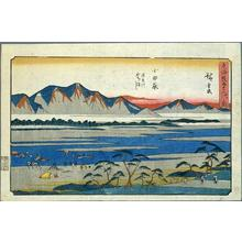 歌川広重: Odawara - Japanese Art Open Database