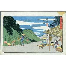Utagawa Hiroshige: Okabe - Japanese Art Open Database
