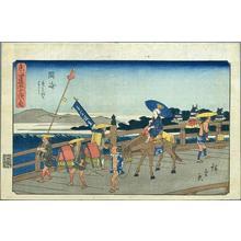 歌川広重: Okazaki - Japanese Art Open Database