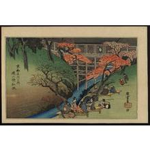 Utagawa Hiroshige: Red Maple Leaves at Tsuten Bridge — 通天橋ノ紅葉 - Japanese Art Open Database