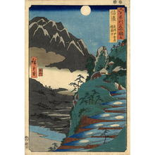 Utagawa Hiroshige: Shinano - Japanese Art Open Database