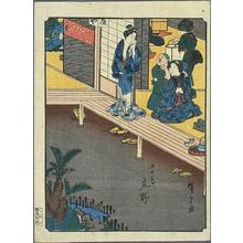 Utagawa Hiroshige: Shono - Japanese Art Open Database