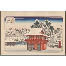 Utagawa Hiroshige: Snow in the Grounds of the Fudo Shrine at Meguro - Japanese Art Open Database