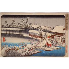 Utagawa Hiroshige: Snow in the Grounds of the Tenmangu Shrine, Kameido — 亀戸天満宮境内雪 - Japanese Art Open Database