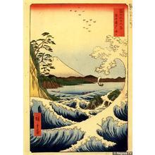 Utagawa Hiroshige: Suruga Bay - Japanese Art Open Database