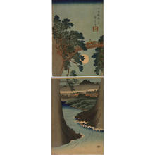 歌川広重: The Monkey Bridge in Kai Province — 甲陽猿橋之図 - Japanese Art Open Database