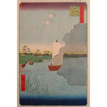 歌川広重: The river Tone - Japanese Art Open Database
