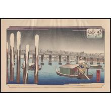 Utagawa Hiroshige: Twilight View of the Snow-clad Ryogoku Bridge - Japanese Art Open Database