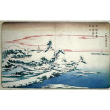 歌川広重: Unknown title — 洲嵜雪之初日 - Japanese Art Open Database