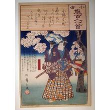 歌川広重: Unknown title - Japanese Art Open Database