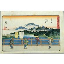 Utagawa Hiroshige: Yoshida - Japanese Art Open Database