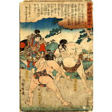 Utagawa Hiroshige: two Sumo wrestlers confront each other - Japanese Art Open Database