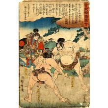 歌川広重: two Sumo wrestlers confront each other - Japanese Art Open Database