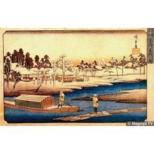 歌川広重: Morning Scene at Masaki - Japanese Art Open Database