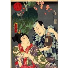 Hiroshige 1 and Kunisada 1: Begonia - Japanese Art Open Database