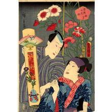 Hiroshige 1 and Kunisada 1: Dianthus- Garden Pinks - Japanese Art Open Database