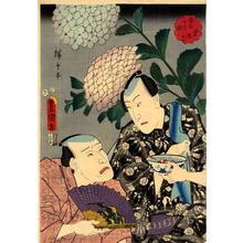 Hiroshige 1 and Kunisada 1: Hydrangea - Japanese Art Open Database