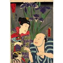 Hiroshige 1 and Kunisada 1: Iris - Japanese Art Open Database