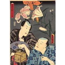 Hiroshige 1 and Kunisada 1: Lily and two Kabuki stars - Japanese Art Open Database