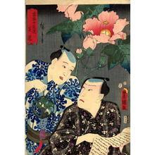 Hiroshige 1 and Kunisada 1: Pink Hibiscus - Japanese Art Open Database